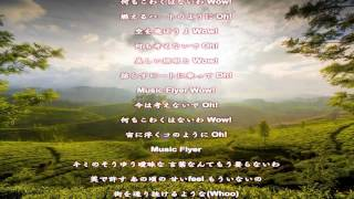 Music Flyer/E-Girls/歌詞付き Relaxing Music