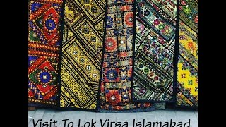 My Visit To Lok Virsa Islamabad