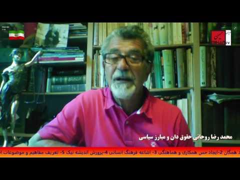 از پس 28 مرداد تا حضور وخروج روسها در همدان و وضعیت اپوزیسیون از نگاه محمد رضا روحانی