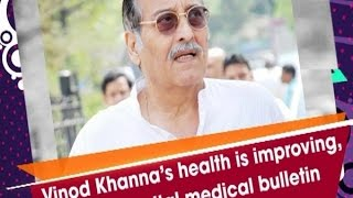 New delhi, apr 09 (ani): veteran actor vinod khanna, who was admitted in hn reliance foundation and research centre girgaum, mumbai, on march 31 due to se...