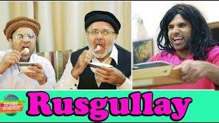 Rusgullay | Rahim Pardesi