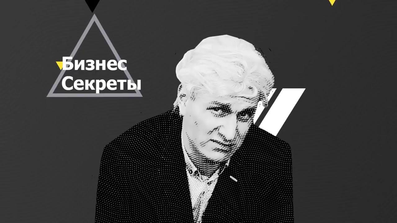 Вся правда кто такой Олег Тиньков и войны против тинькоф банка в интренете
