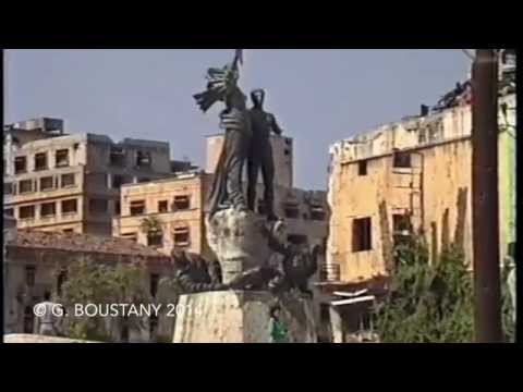 Beirut after the war Part 1