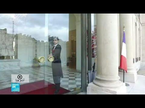 فرنسا: قاعة الحفلات بقصر الإليزيه.. حلة جديدة مرصعة بأشعة الألوان  - نشر قبل 1 ساعة