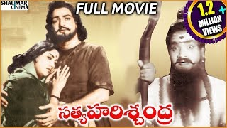 Satya Harishchandra { 1965 } Telugu Full Length  Movie || N. T. Rama Rao, S. Varalakshmi,