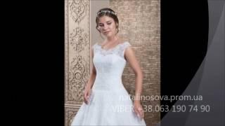 Внимание!Новая коллекция свадебных платьев