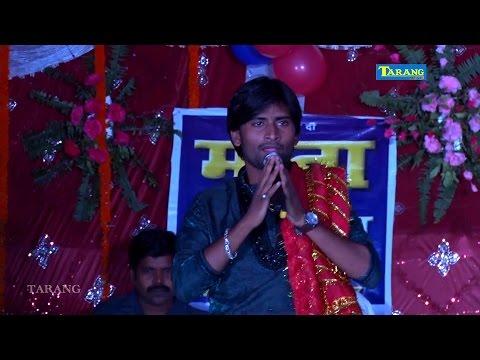 भोजपुरी भक्ति जागरण 2016 ॥ bhojpuri bhakti new song ॥ new bhajan चन्दन यादव thumbnail
