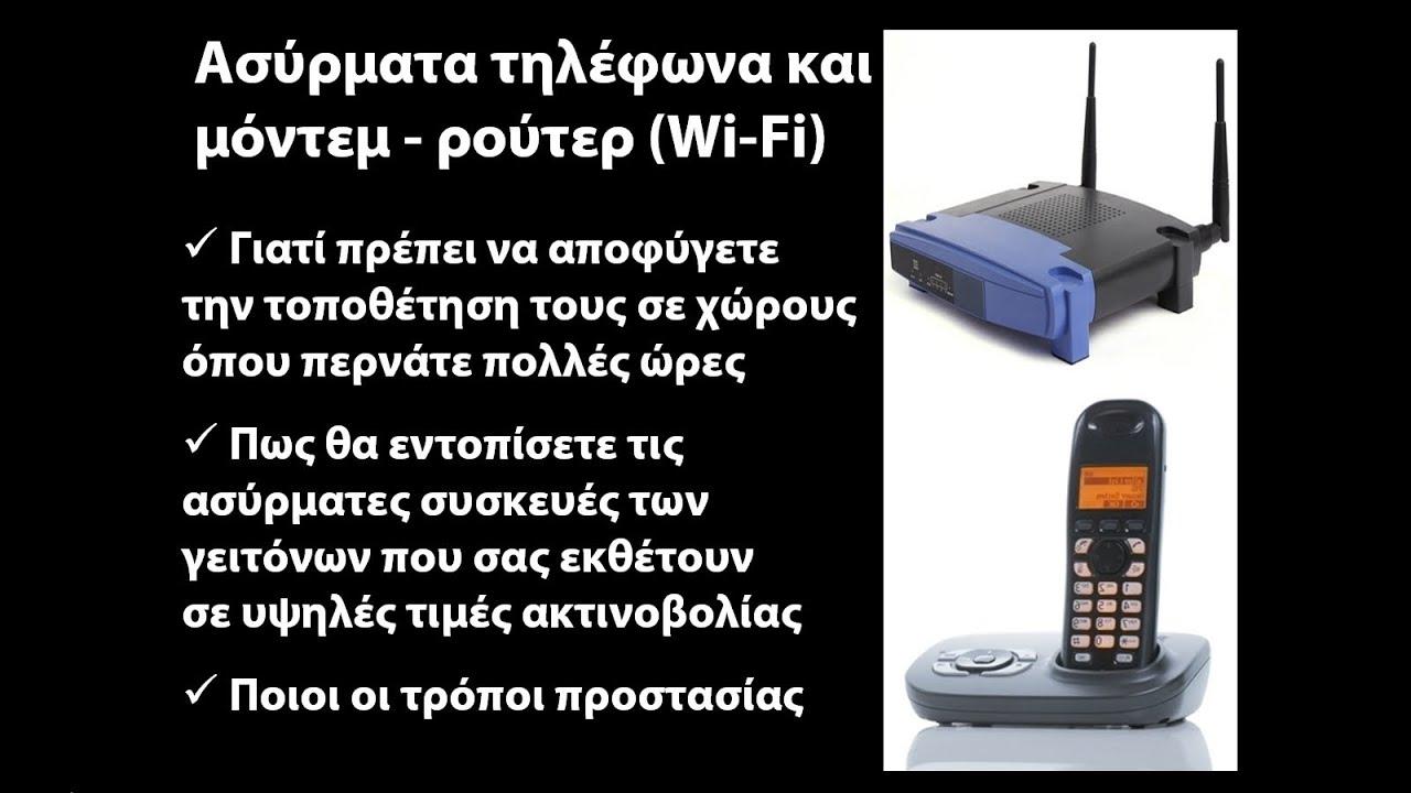 κινητό τηλέφωνο κείμενο που χρονολογείται dating με enfp
