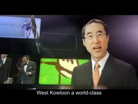 The West Kowloon Cultural District (English Version)