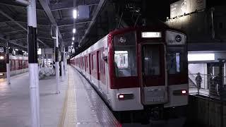 近鉄1233系VE37 定期検査出場回送