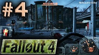 Fallout 4 PS4 Прохождение игры 4 Силовая броня