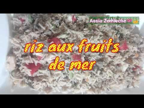 riz-|-aux-fruits-de-mer