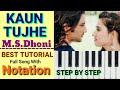 Kaun Tujhe | M.S.Dhoni | Song | Piano |    Casio | Harmoniam | Keyboard | Notes | Tutorial |Lesson