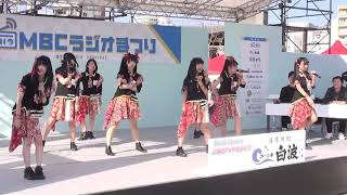 平成29年11月11日(土)鹿児島市かんまちあで行われた、MBCラジオまつり...