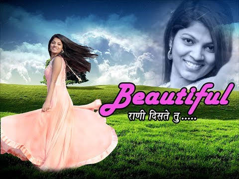 Beautiful💗💗💗... Rani Disate Tu||New Marathi Romantic Love CoverSong 2018|| featsha