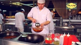 Фирменный Лагман Уйгурский от кафе