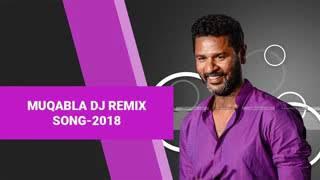 Mukala muqabla Remix