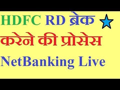 Hdfc bank login – buzzpls.Com