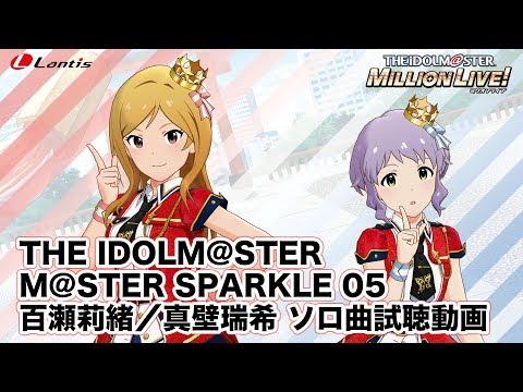 【アイドルマスター ミリオンライブ!】「Border LINE→→→♡」「Silent Joker」試聴動画