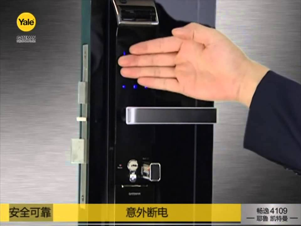 Yale Ydm4109 Fingerprint Digital Lock Youtube