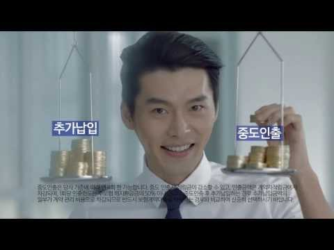 Hyun Bin Samsung Life Insurance CF 15s