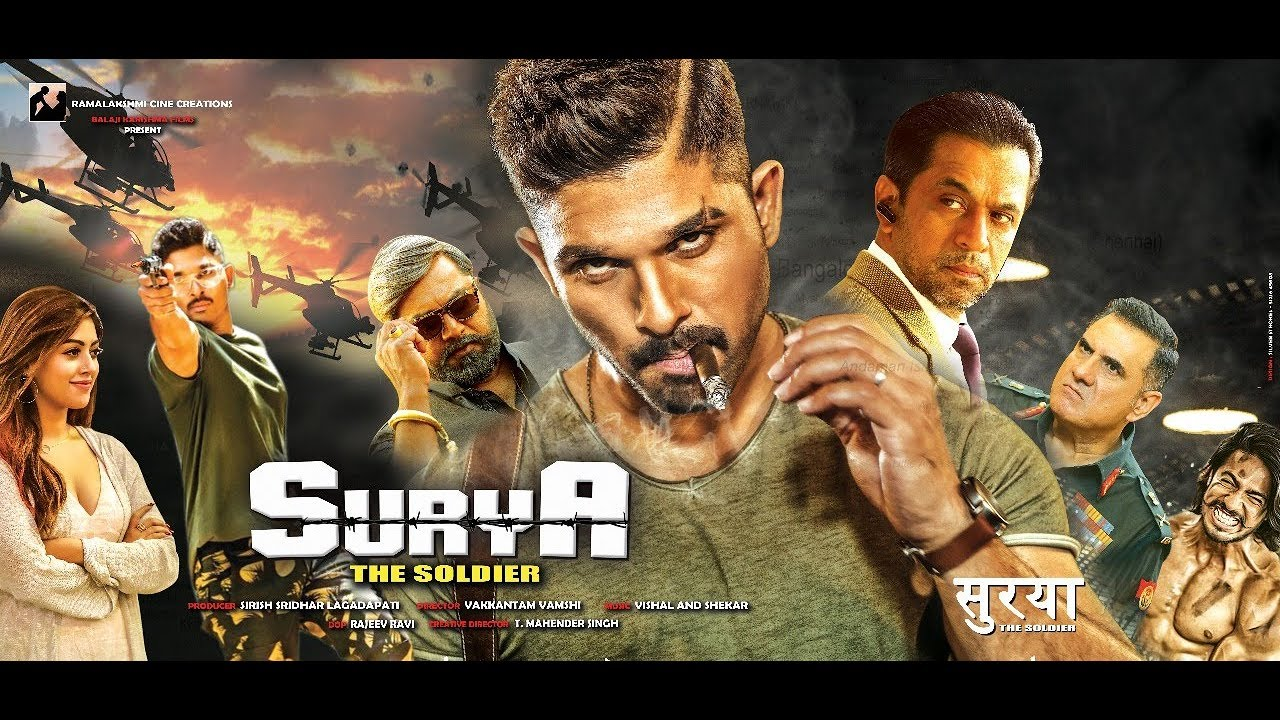 Download SURYA THE SOLDIER Official  Trailer | Allu Arjun | Hindi Movies | South Indian Movie