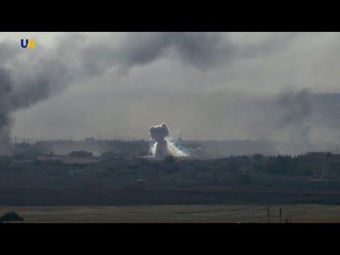ЕС и ООН призывают Турцию прекратить бомбардировки в Сирии