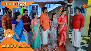 Pandavar Illam - Ep 346 | 13 Jan 2021 | Sun TV Serial | Tamil Serial
