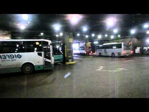 20101122 14:04. Inside Jerusalem central bus station