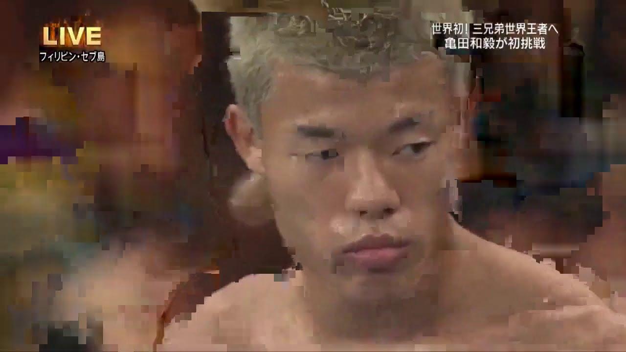 Download Tomoki Kameda vs Paulus Ambunda - Decision Highlights / Full Fight