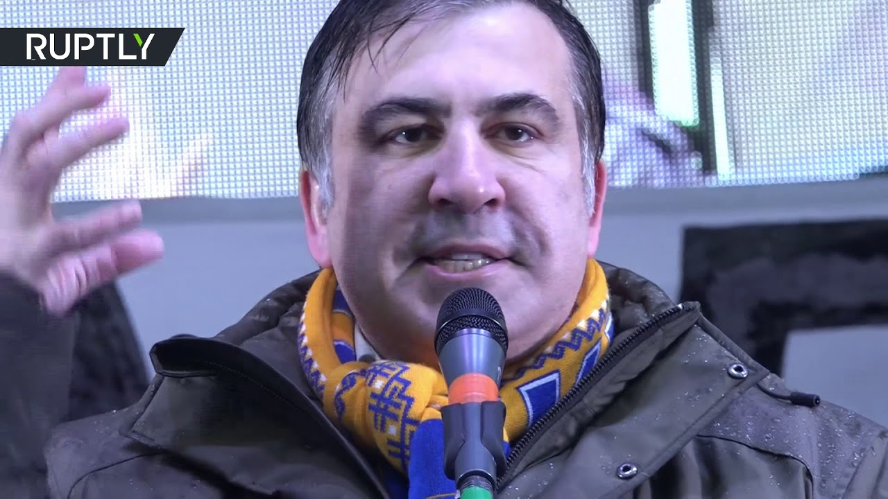 В Киеве прошёл митинг сторонников Михаила Саакашвили