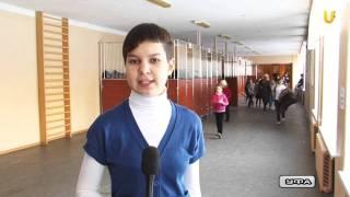 U-News. Обучение детей с ограниченными возможностями