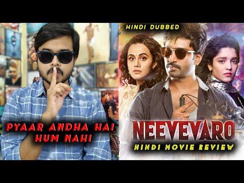 Neevevaro Hindi Dubbed  Movie Review | By Crazy 4 Movie