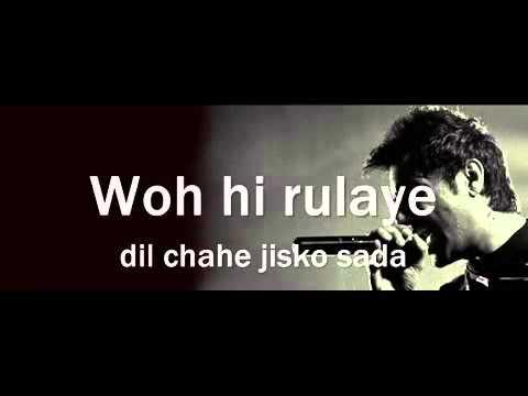 Tere Bin Hum Jee Lenge Mustafa Zahid Lyrics