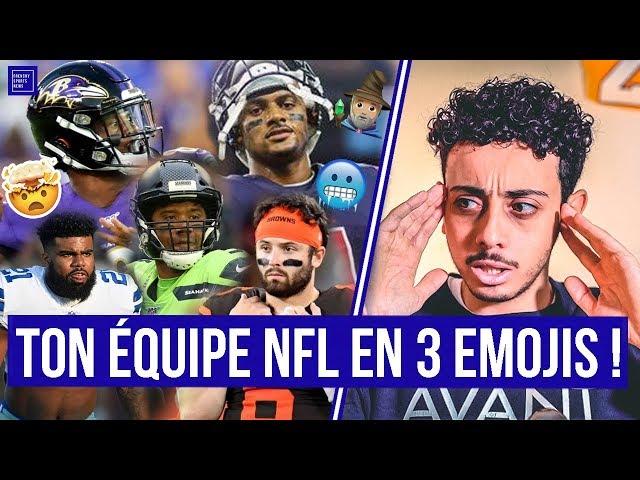 TON EQUIPE NFL EN 3 EMOJIS ! 🏈3️⃣🔥