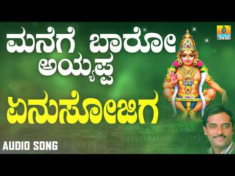 Anandam movie songs free download tamil.