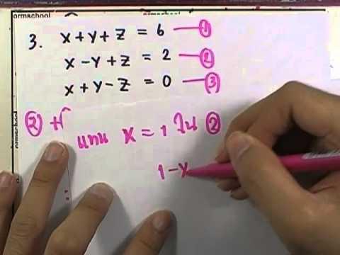 เลขกระทรวง เพิ่มเติม ม.4-6 เล่ม2 : แบบฝึกหัด1.1 ข้อ01-04