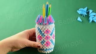 как сделать вазочку карандашницу из бумаги  Модульное оригами