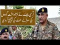 COAS confirms death sentences of 15 hardcore terrorists: ISPR