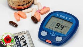 Попрощайтесь с диабетом навсегда без лекарств и каких-либо особых усилий!