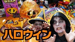 【まえちゃんねるゾンビ】ハロウィンのお菓子を食べちゃったよ〜(・∀・) HAPPY HALLOWEEN thumbnail