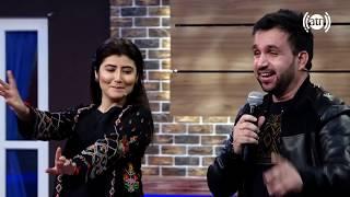 بندار له نجیبی سره - اجرای آهنگ زیبای نرمک نرمک از مهدی فرخ