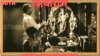 Jai Raghunandan Jai Siya Raam (Gharana 1961) bhajantracks hindi karaoke