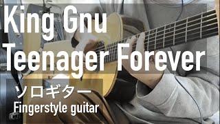 teenager forever / king gnu