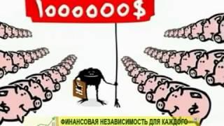видео как купить готовый бизнес в Москве