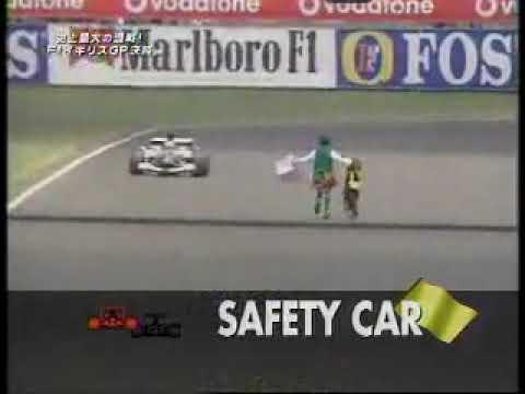 F1 2003年 第11戦 イギリスGP ニ...