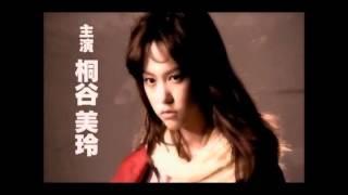 桐谷美玲のラジオさん(20131009)で飛龍伝21(殺戮の秋)について語っ...