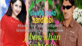 bangla sad song mp3.avi