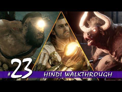 "ASSASSIN'S CREED ODYSSEY (Hindi) Part 23 ""Secrets of Atlantis"" (PS4 Pro) thumbnail"