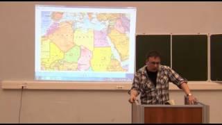 Лекция Г.В.Лукьянова в ИСАА МГУ 27.04.2015
